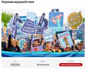 Course in Ukrainian